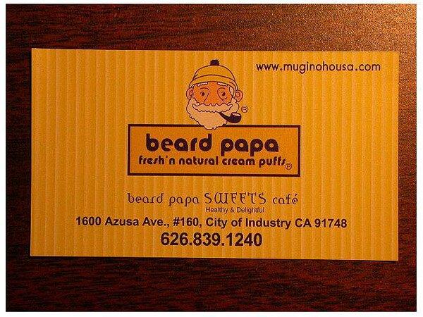 Beard Papa