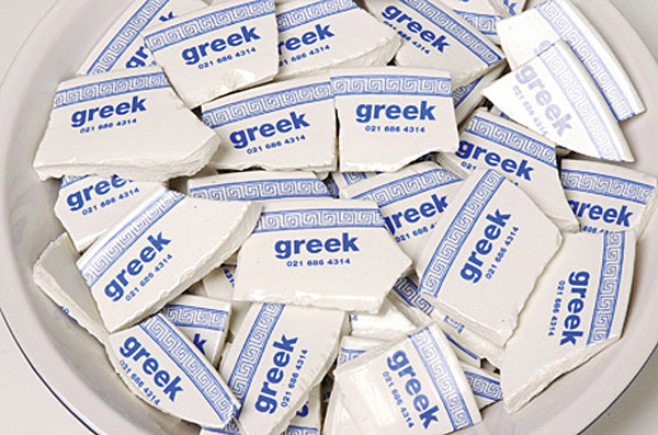 greek 30 Creative Restaurant Business Card