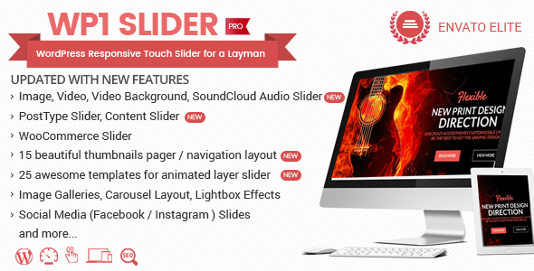 wp1-slider-pro-wordpress-responsive-touch-slider-for-a-layman