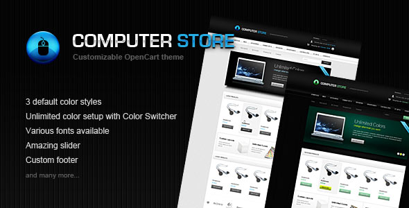 computer-store