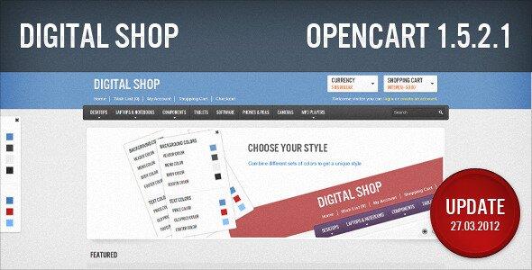 digital-shop