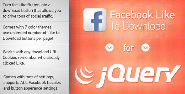 facebook-like-to-download-jquery