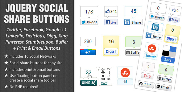 jquery-social-share-buttons