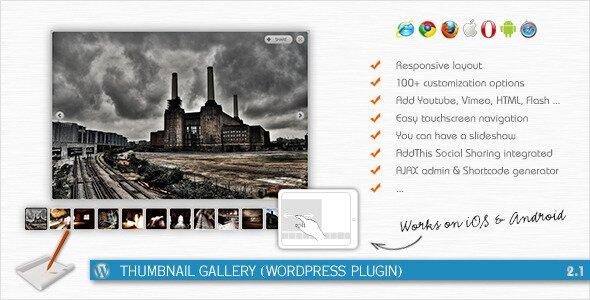 thumbnail-gallery-plugin