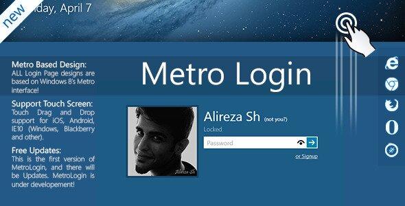 metro-login-form