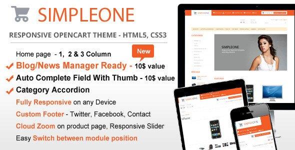 simpleone-responsive-opencart-theme