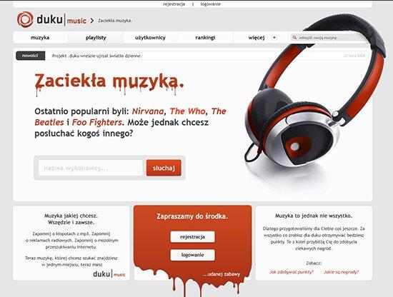 duku_music
