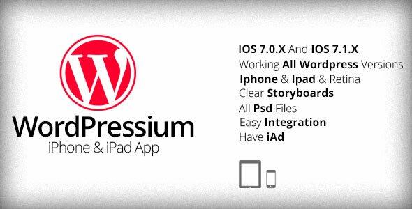 WordPressium-iPhone-iPad-App