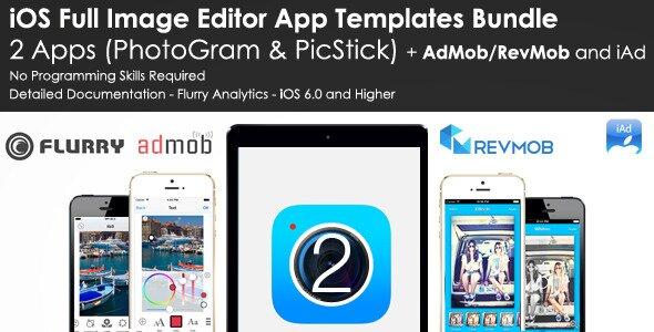 Image Editor App Templates Bundle