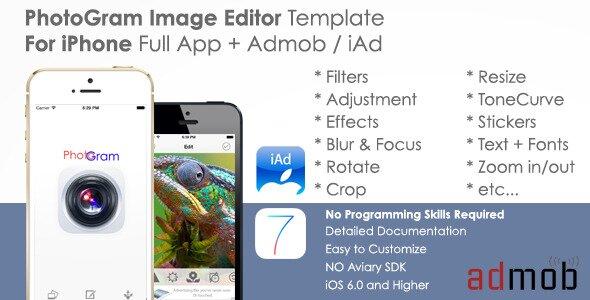 PhotoGram Full App Template for iPhone