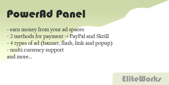 PowerAd Panel