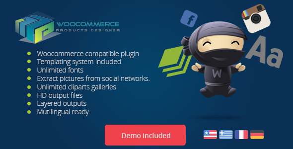 Woocommerce Products Designer