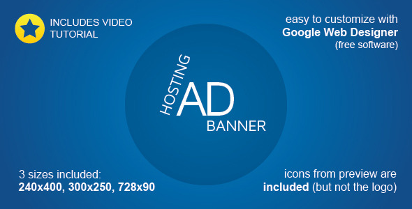 Hosting Banner Ad Template
