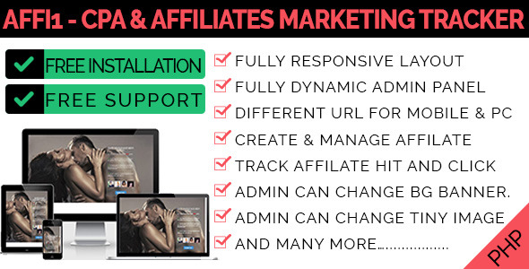 affi1-cpa-affiliates-marketing-tracker